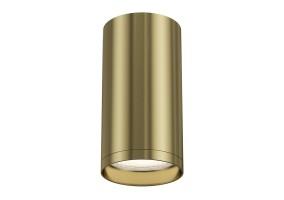 Lubinis  šviestuvas FOCUS S C052CL-01BS