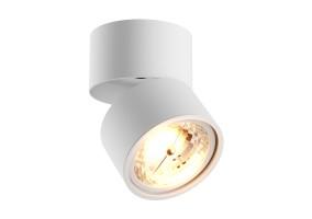 Akcentinis/lubinis šviestuvas LOMO CL 1 WHITE