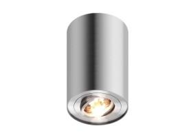 Akcentinis/lubinis šviestuvas RONDOO SL1 SILVER