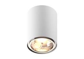 Akcentinis/lubinis šviestuvas BOX WHITE