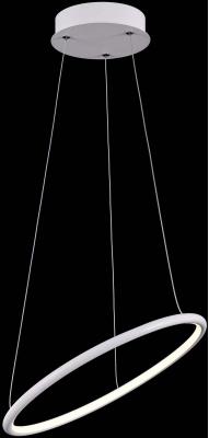 Pakabinamas šviestuvas NOLA 24W